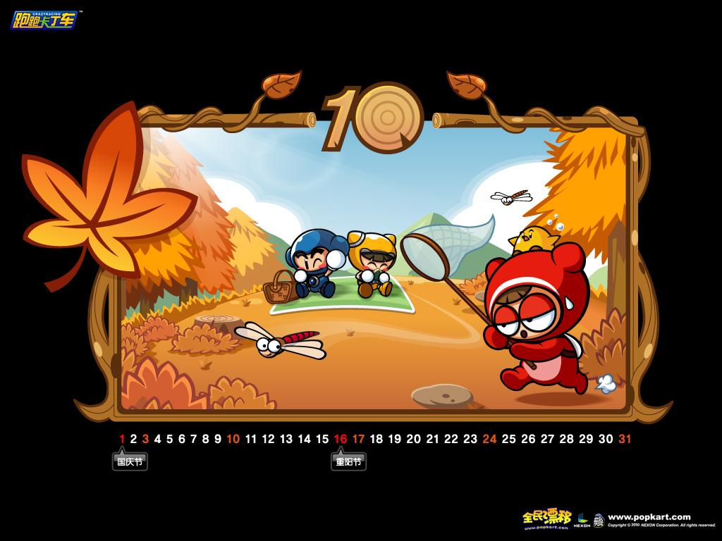 幼儿园户外卡通游戏图片